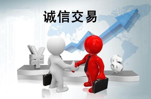 广东莞资产评估